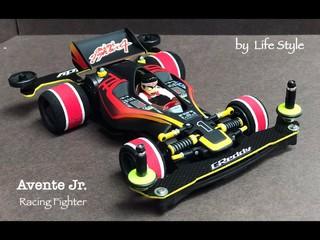 Racing fighter